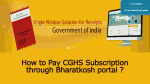 How to Pay CGHS Subscription through Bharatkosh portal ?