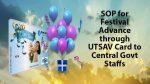 SOP for Festival Advance through UTSAV Card to Central Govt Staffs