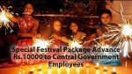 Special Festival Package Advance Rs.10000 to Central Government Employees